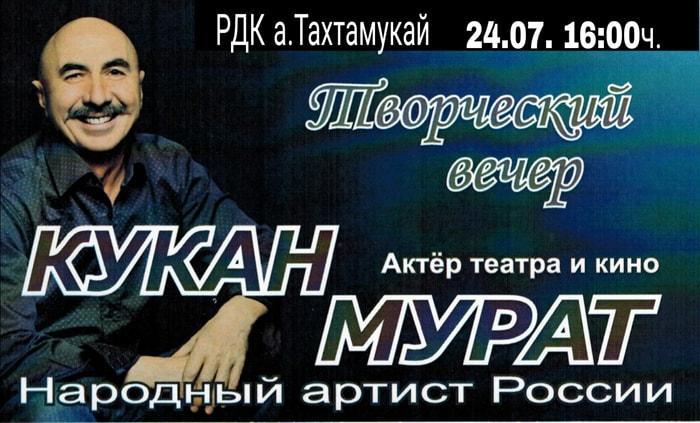 PicsArt_1437044865936-min