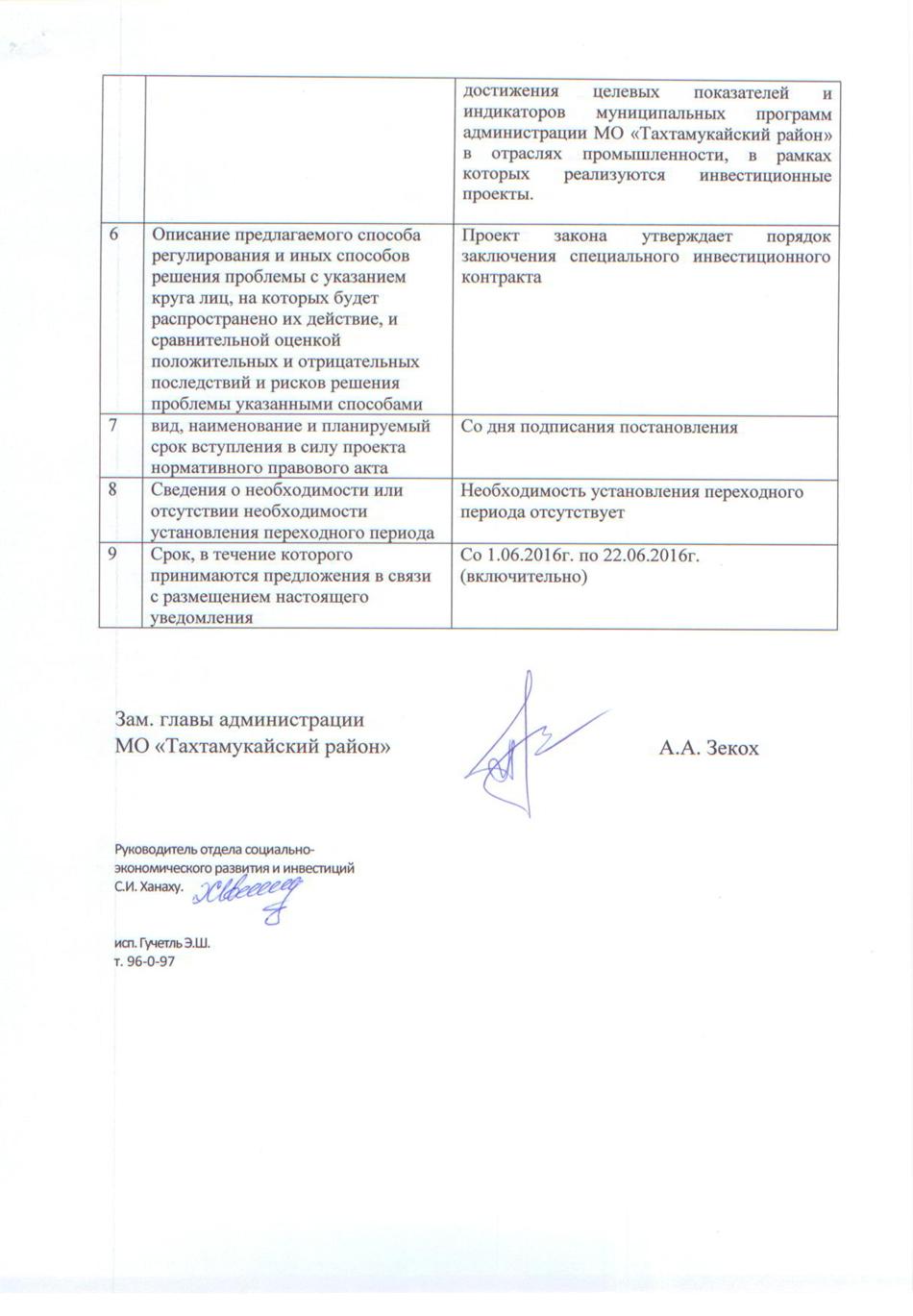 Scan29.pdf