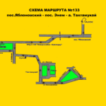 Маршрут 133