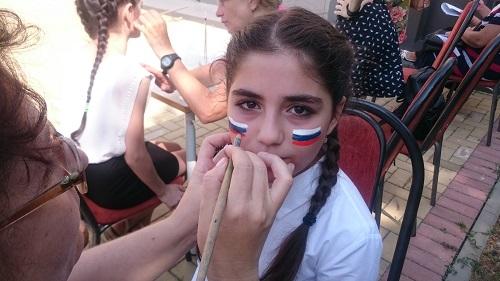 РДК День флага