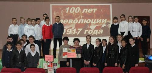 100 лет рев