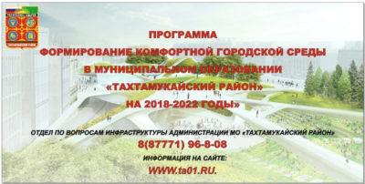 d5ad11b9-ad10-423b-a4b6-7a14baeaf833 (1)
