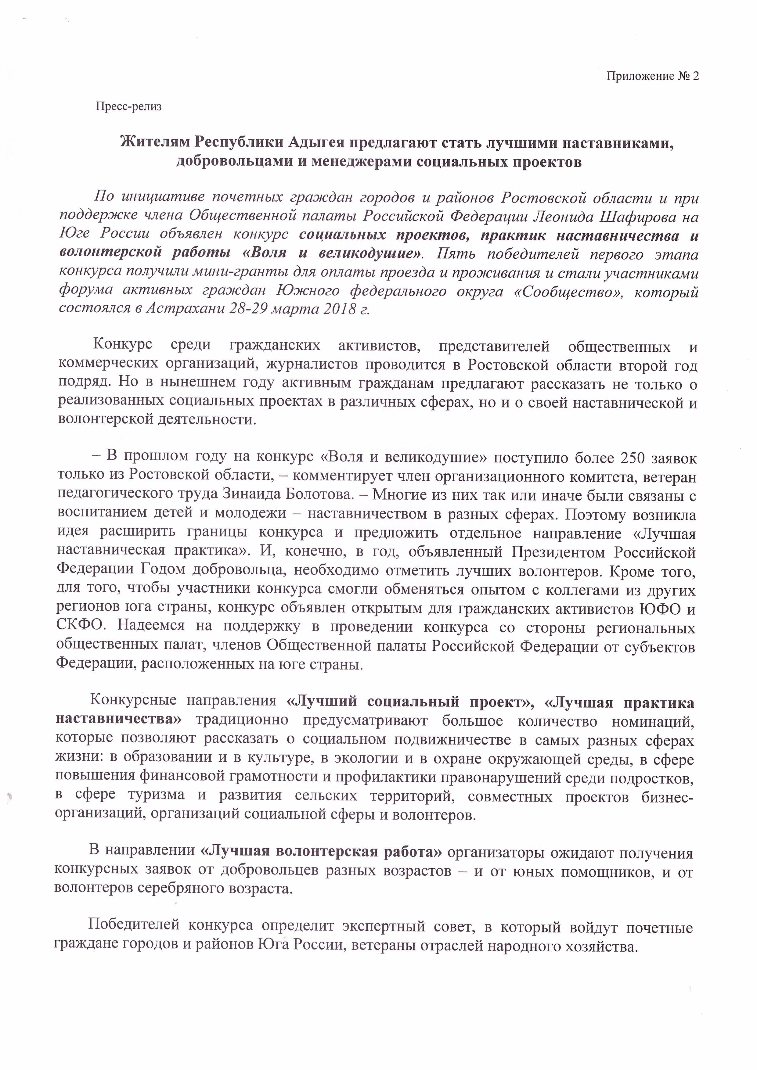 Шафиров 1