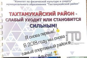 23012019sport1-min